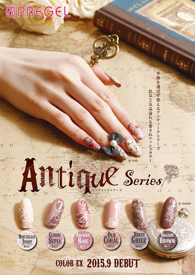 季節を選ばず使えるアンティークシリーズ。色気と気品溢れる愛されアッシュカラー